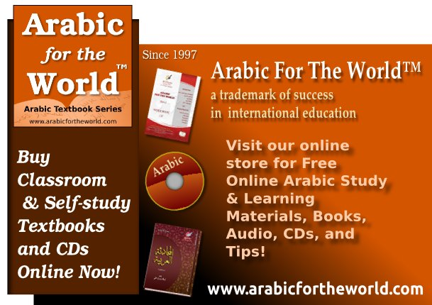 Arabic for the World™ Online Bookstore