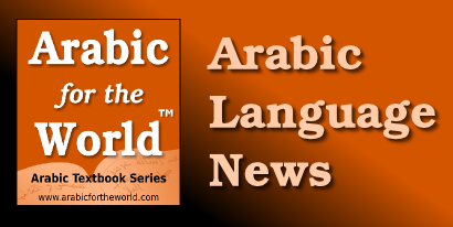 arabic language news