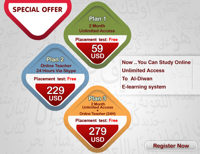 From Reputable Institute Affordable Arabic Courses Online Study Via Skype