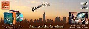 Online Arabic Teacher Live Arabic Web Course and Super Unlimited Access to LMS