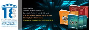 Limited-Time Offer Celebrating The World Arabic Day 2018